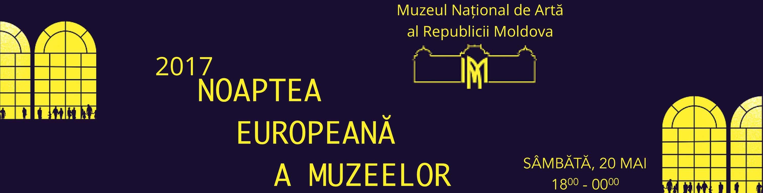 Noaptea Europeană a Muzeelor